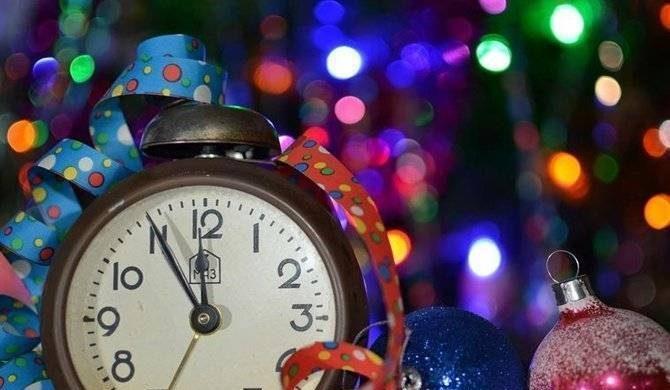 Традиции празднования Старого Нового года 14 января itemprop=