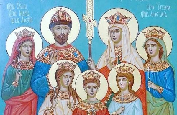 Память святых царственных страстотерпцев церковь почтит 17 июля 2021 года itemprop=