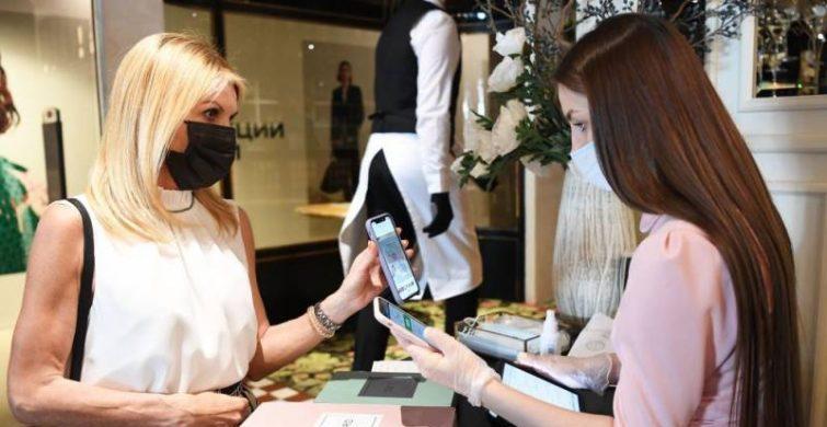 В Москве отменят QR-код для посещения ресторанов икафе itemprop=