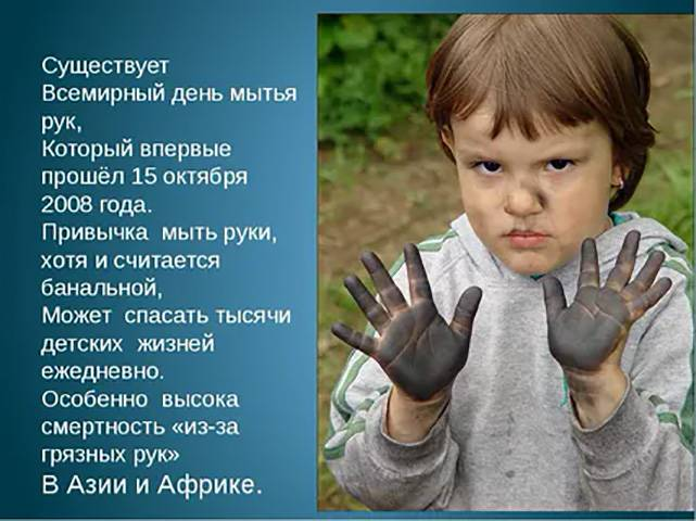 Всемирный день мытья рук: что за праздник
