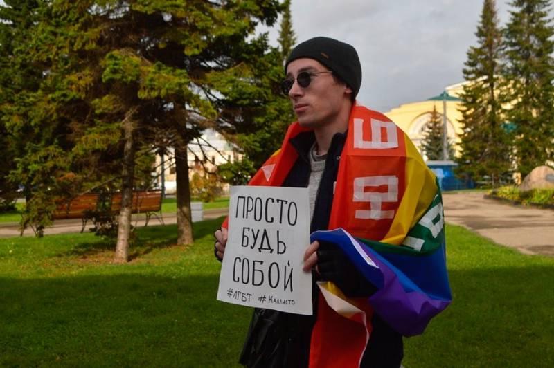 Международный день снятия масок: а как в России