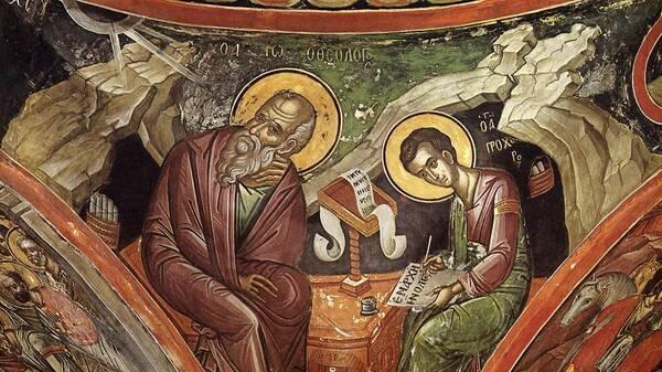 Иоанна Богослова: что за праздник