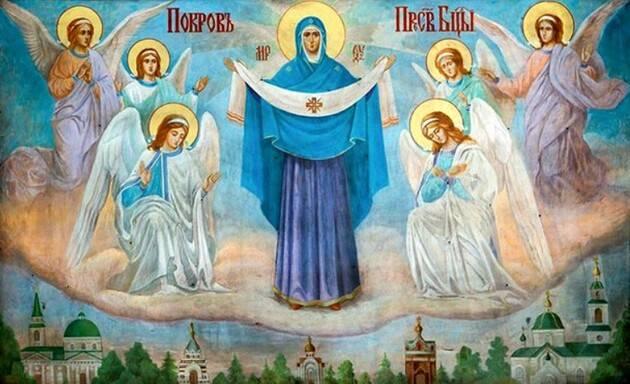 В чем помогает молитва на Покров Пресвятой Богородицы