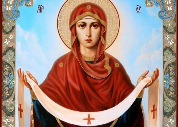 Что означает Покров Пресвятой Богородицы, что нельзя делать, приметы
