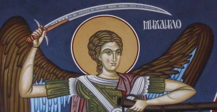 Михайлово чудо православные отмечают 19 сентября itemprop=