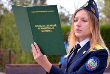 Праздник День таможенника отмечают 24 октября 2021 года в России