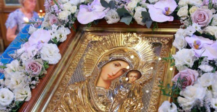 Праздник иконы Летняя Казанская, приходится на 21 июля 2021 года itemprop=