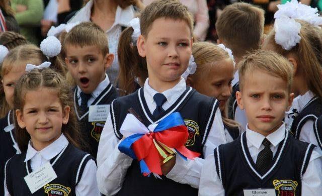 Будет ли проводиться линейка 1 сентября 2021 года в России, когда идти в школу itemprop=