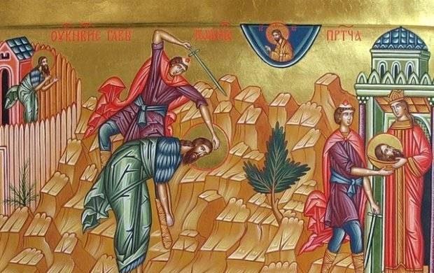 Праздник Иван Постный в народе отмечают 11 сентября itemprop=