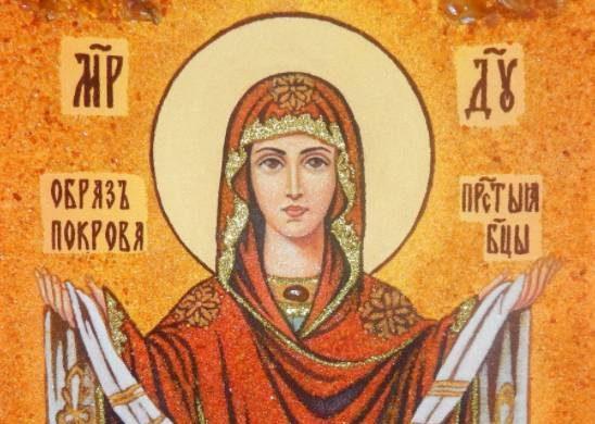 Какой сегодня церковный праздник 14 октября 2021 года: православная церковь празднует Покров Пресвятой Богородицы itemprop=