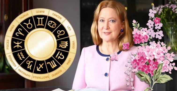 Прогноз на 2021 год от Тамары Глоба подскажет, как достичь успеха itemprop=