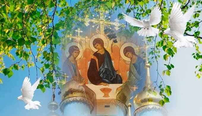 Дата Троицы в 2021 году и традиции празднования в России itemprop=