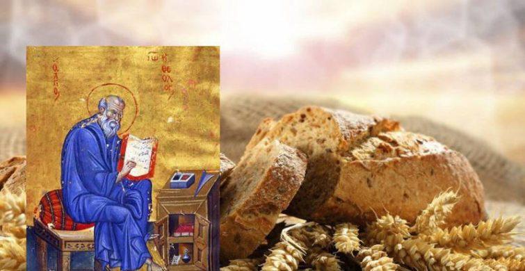 Какой 21 мая 2021 года православный праздник отмечают верующие itemprop=