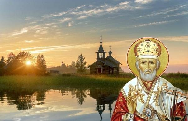 Церковный праздник Никола Вешний отмечают православные 22 мая itemprop=