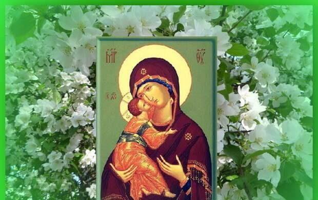 О чем молиться перед Владимирской иконой Божией Матери и как поздравить с праздником itemprop=