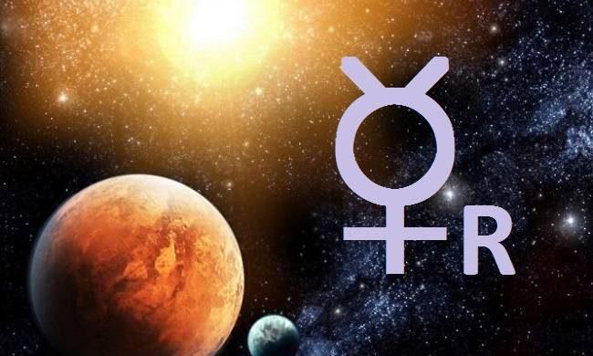 Влияние и даты ретроградного Меркурия в 2021 году itemprop=