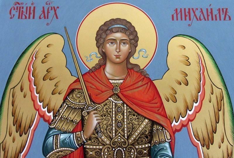 Михайлово чудо какого числа празднуют православные