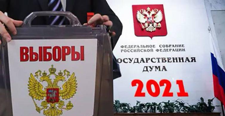 Когда будут известны итоги выборов-2021: результаты на 21 сентября itemprop=