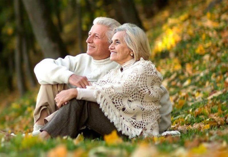 Когда отмечается день бабушек и дедушек в 2021 году