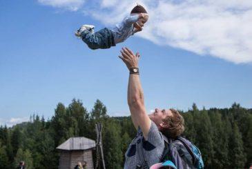 День отца в России отметят 17 октября 2021 года