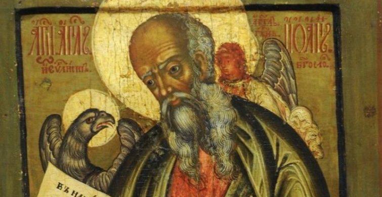 День Преставления Иоанна Богослова 9 октября 2021 года: традиции и народные приметы праздника itemprop=