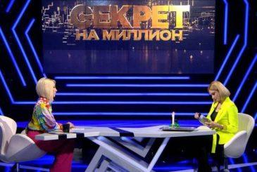 «Секрет на миллион» с Кариной Мишулиной, о чем рассказала дочь Спартака Мишулина