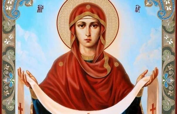 Покров Пресвятой Богородицы: что означает этот праздник, традиции и приметы itemprop=