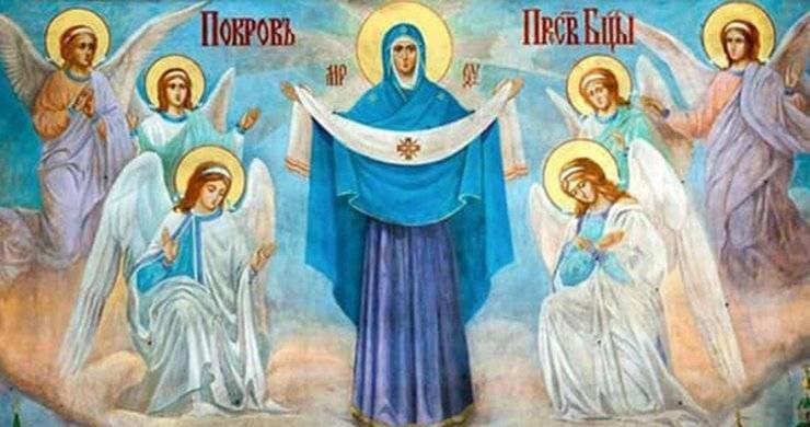 Поздравления с Покровом Пресвятой Богородицы в картинках, красивые открытки itemprop=