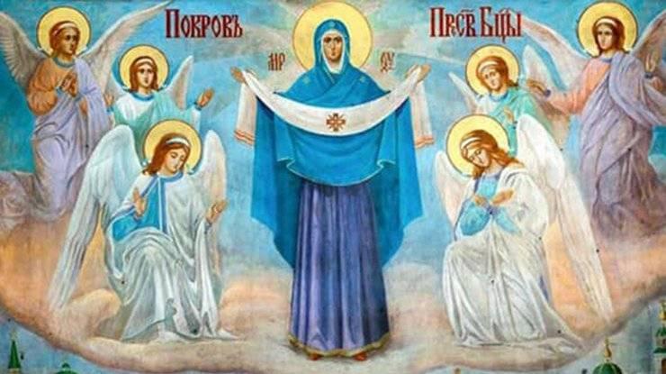 Поздравления с Покровом Пресвятой Богородицы в картинках
